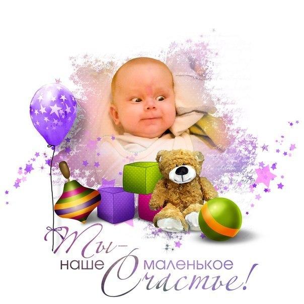 Поздравления с днем рождения племяннице ирине 25